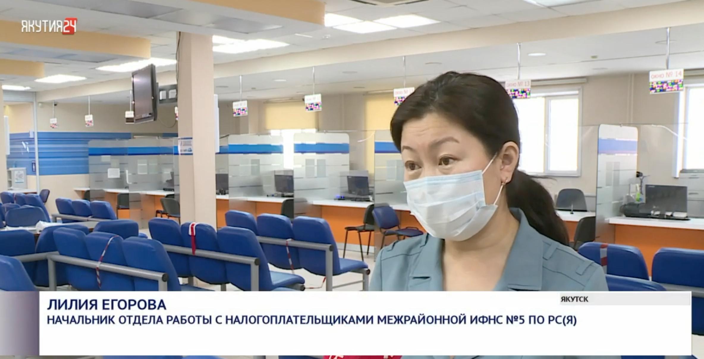 """Эфир """"Якутия 24"""" от 13 ноября 2020 год"""
