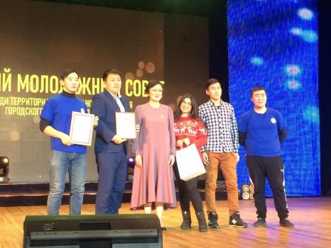 Молодежный совет Сайсарского округа признан лучшим в Якутске