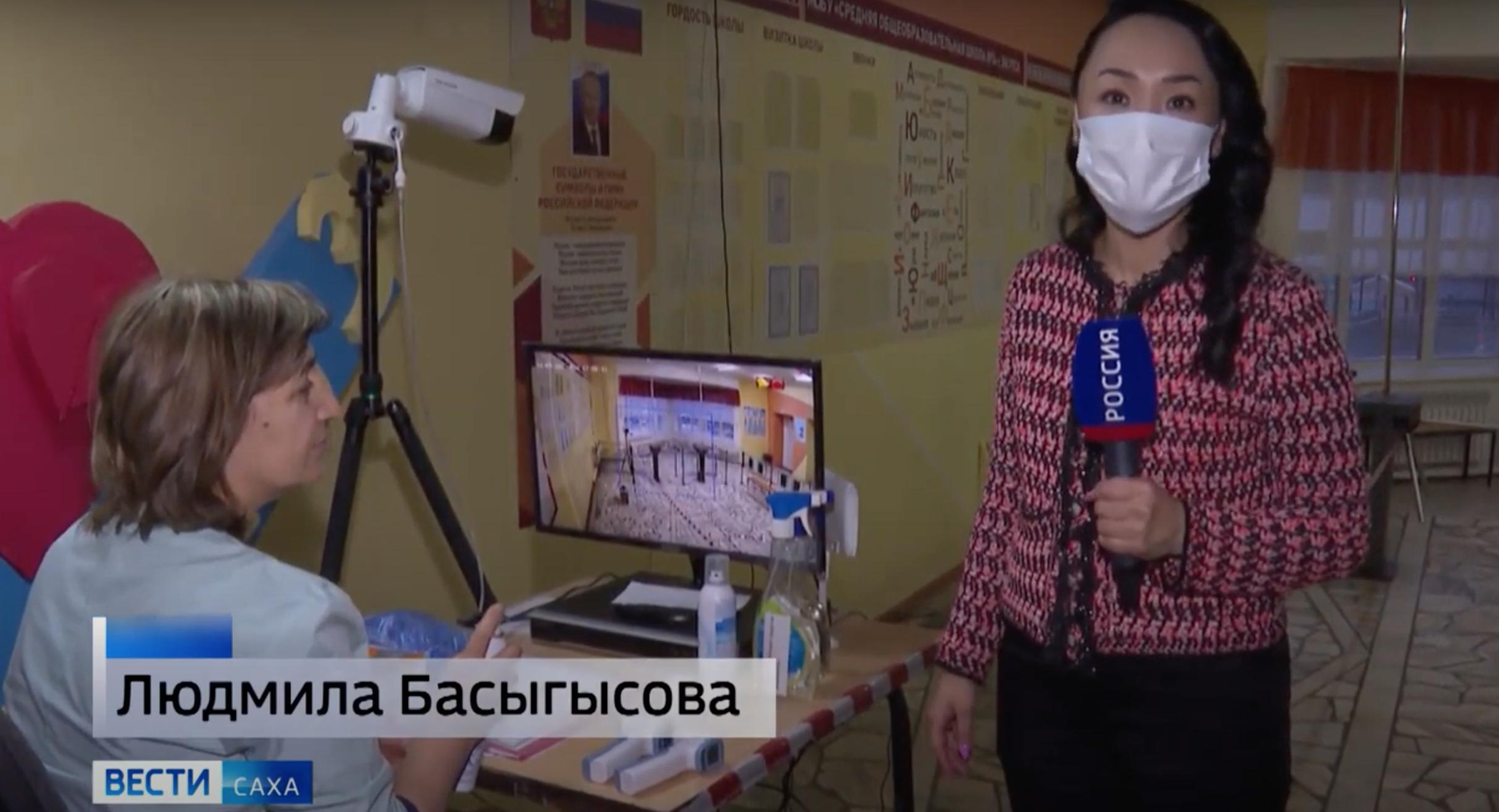 """Эфир """"Вести Саха"""" от 9 ноября """"Организация учебного процесса"""""""