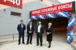 Год труда: в Якутске открылся очередной многоуровневый гараж