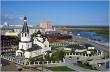 Завершается прием заявок для участия в городском фотоконкурсе «Якутск глазами горожан»