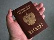 Родители должны обеспечить получение паспорта своим ребенком, достигшим 14-летнего возраста
