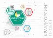 В Якутске объявлен краудсорсинг проекта «Библиотечный Якутск»