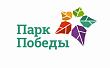 Концепцию Парка Победы представили общественности города Якутска