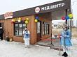 В Якутске открылась теплая остановка «Медцентр»