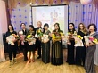 В Мархе отпраздновали День Матери