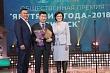 В Якутске стартует общественная премия «Якутянин года-2019. Якутск»