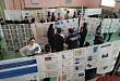 В Якутске состоялась конференция «Шаг в будущее»