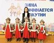 Воспитанники Детского (подросткового) Центра приняли участие в фестивале «Зима начинается с Якутии»
