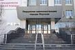 В Якутске введен режим функционирования «Чрезвычайная ситуация» для органов управления города и чрезвычайных служб