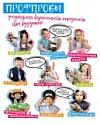 Детский (подростковый) Центр предлагает детям эффективный формат для выбора профессии