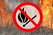 На территории Якутска действует особый противопожарный режим