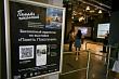 В Якутске продлевается Всероссийская выставка «Память поколений»