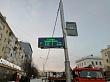 В Якутске запускают электронные табло на автобусных остановках