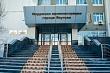 В Якутске внесут изменения в Правила благоустройства