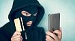 МУ МВД России «Якутское» предупреждает: Помните, что мобильные мошенники маскируются под специалистов банков