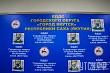 К сведению горожан: плановые отключения энергоресурсов в Якутске 17 декабря