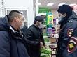 В Якутске провели мониторинг объектов предпринимательства