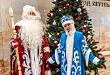 Сотрудники мэрии Якутска в третий раз провели благотворительную акцию «Пять шагов к Новому году» для социальных учреждений