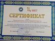 Педагоги Детского (подросткового) Центра победили  в республиканских конкурсах по антинаркотической направленности