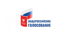 Якутская городская территориальная избирательная комиссия информирует