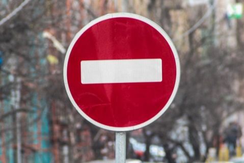 О временном перекрытии улицы Пирогова 4 июня с 05.00 до 08.00 часов