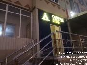 отель-6.jpg