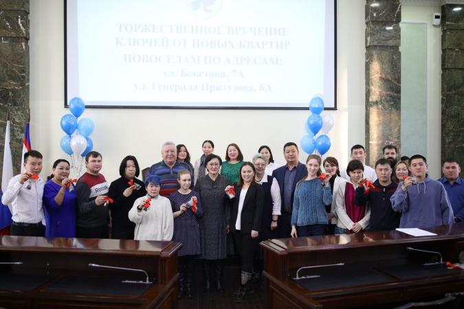 В Окружной администрации Якутска вручили ключи от квартир детям-сиротам