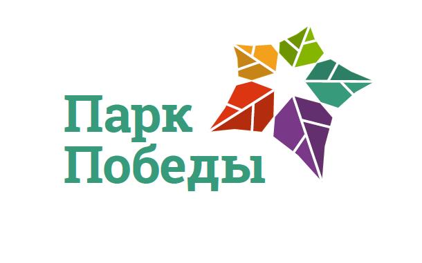Парк Победы в Якутске