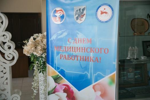В Якутске прошло чествование медицинских работников