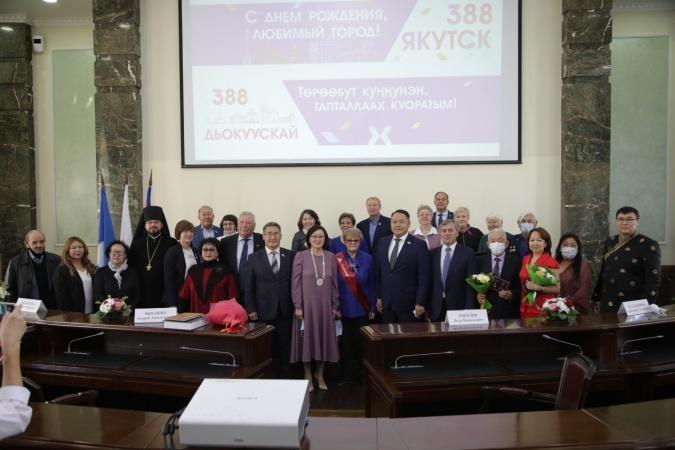 Сардана Авксентьева: «Ближайшие три года объявляем Годами благоустройства»