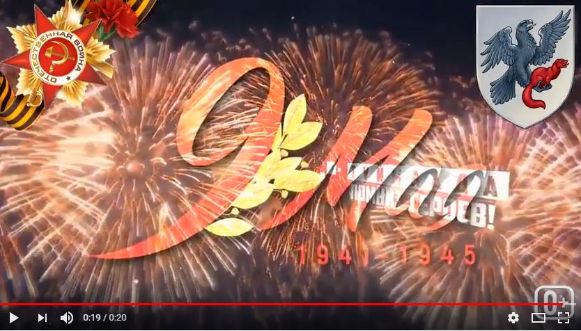 9 мая 2018 года - 73-я годовщина Великой Победы: Туймаада помнит героев!