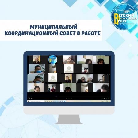 В Якутске стартует муниципальный этап чемпионата «Молодые профессионалы (Ворлдскиллс Россия)-2020» в категории «Юниоры»