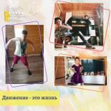 В Детском (подростковом) Центре  учат основам танца в дистанционном формате