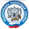 21 ноября – День налоговых работников РФ