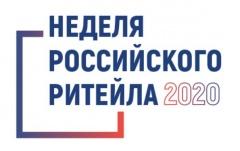 К сведению руководителей общественных объединений и ассоциаций предпринимателей Республики Саха (Якутия)