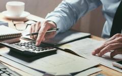 """Об изменениях с 1 января 2020 года в федеральном законе """"О бухгалтерском учете»"""