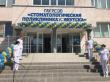 В Якутске открылся филиал Стоматологической поликлиники