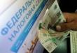 Задолженность по налогам можно узнать на портале госуслуг