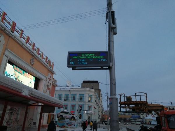 В Якутске завершают установку электронных табло на автобусных остановках