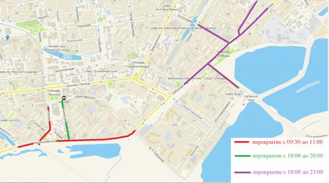 О временном перекрытии улиц 8 сентября