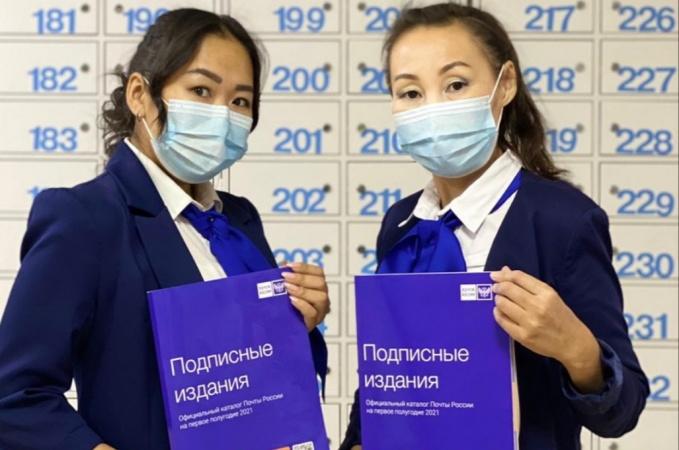 «Почта России» и издатели газет продлили скидки на подписку