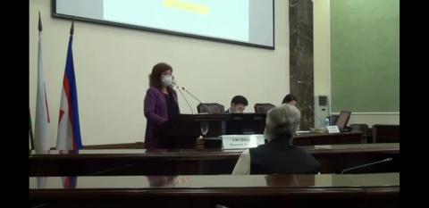 В Якутске прошли публичные слушания по проекту городского бюджета на 2021 год и плановый период 2022–2023 годов