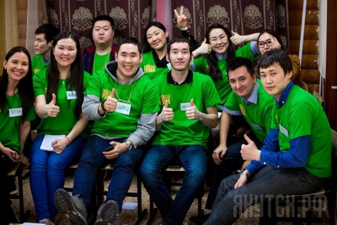 Сегодня завершается прием заявок на участие в VIII деловой игре «Молодежь – энергия развития города Якутска» (МЭР)