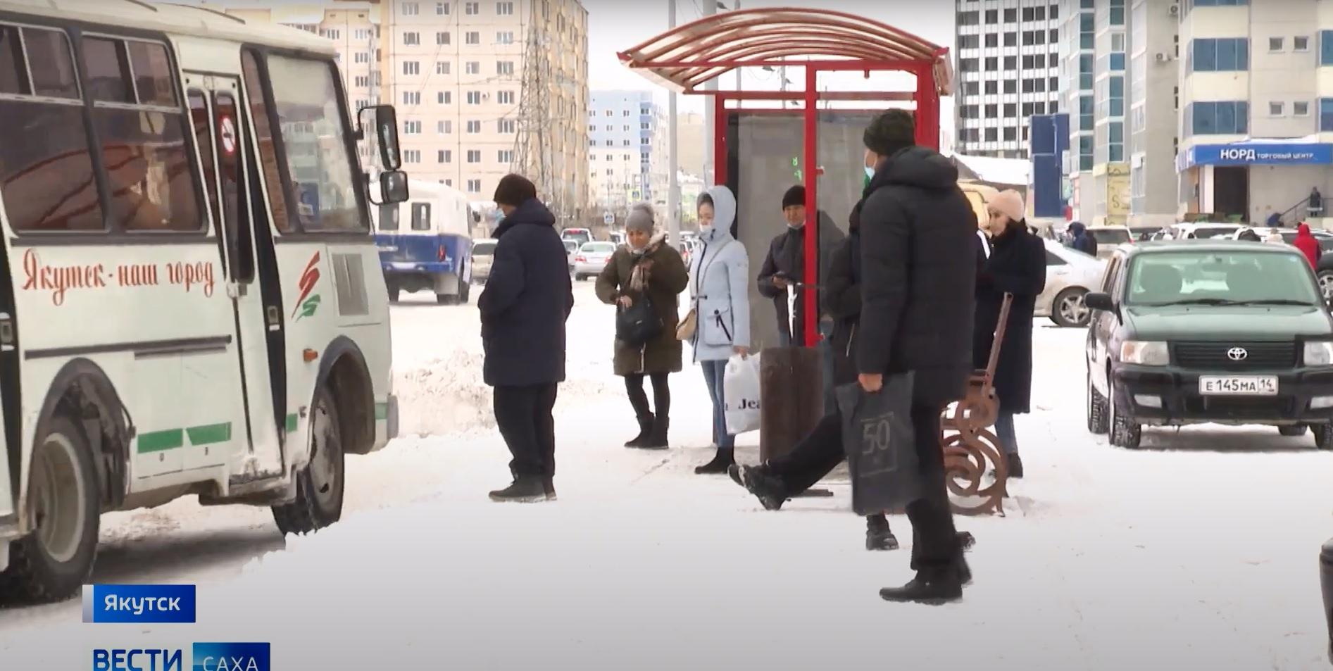 """Эфир """"Вести Саха"""" от 12 ноября 2020 года. """"Соблюдение масочного режима в общественном транспорте"""""""