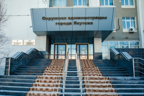 Якутск готовится к реновации, а сотрудники мэрии – к повышению эффективности работы