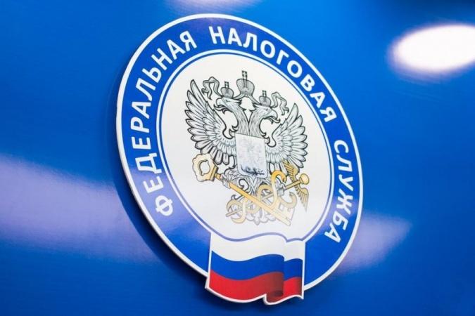 О работе налоговой инспекции г. Якутска