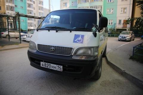 Специализированная служба такси за месяц выполнила 77 рейсов