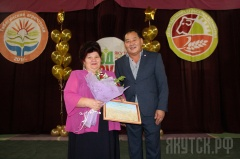 Год труда: в Якутске наградили лучших работников сельского хозяйства