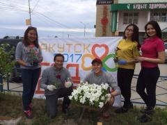 """Жители Якутска посадили """"Цветы добра"""""""